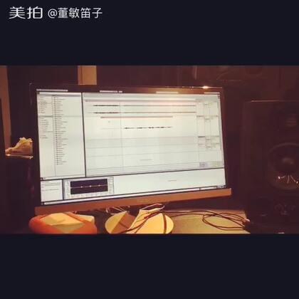昨儿心血来潮录了首《成都》,笛子是不是很好听?😜#成都##音乐#@美拍小助手