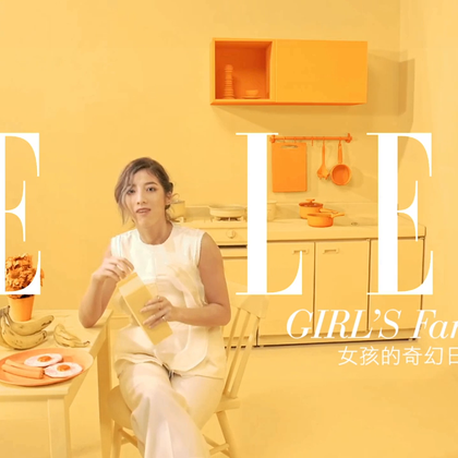 ELLE Taiwan 二月號封面人物 瑞瑪席丹 Rima 瑞瑪席丹,關於她18歲那年遭遇車禍經歷三度灼傷的勵志故事,令人印象深刻。身材高挑、活潑好動的她,說起話來豪邁直爽,完全可以不顧形象地放聲大笑。這個美麗的混血女孩,應該是內建太陽能板吧,隨時散發著熱力。 #明星名人##Rima##封面人物##ELLE#