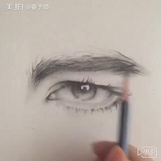 #小影#一只眼睛的素描👀#我要上热门@美拍小助手#☺💕
