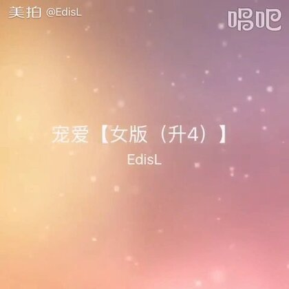 02-12 17:50转发的美拍视频