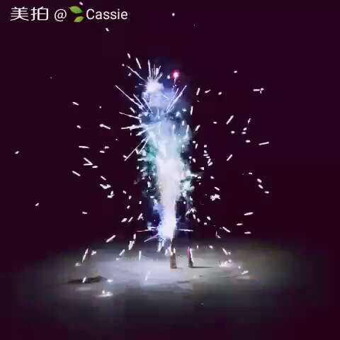 #新年a技巧##放技巧啦##一起看烟火#跟烟花一微信家人号小公众图片