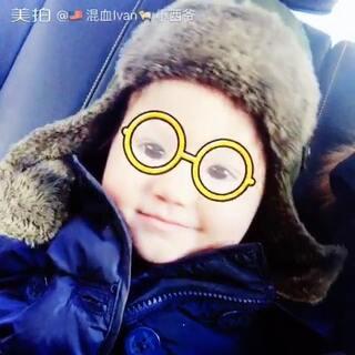这个雷锋帽要把我笑死了。哈哈哈.....#宝宝##中美混血##萌宝宝##Ivan13m➕##最萌混血儿#@美拍小助手 @宝宝频道官方账号