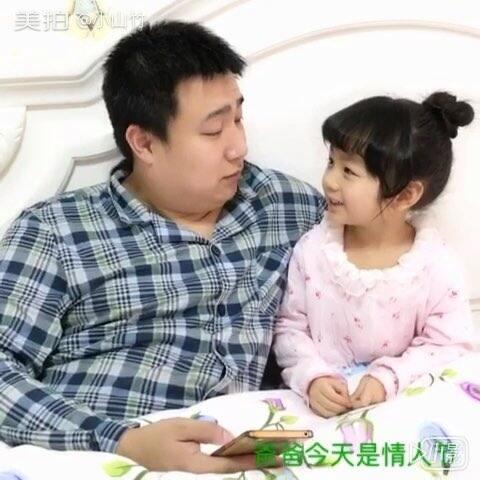 【小山竹美拍】#宝宝##搞笑宝宝#大早起来就搞笑...