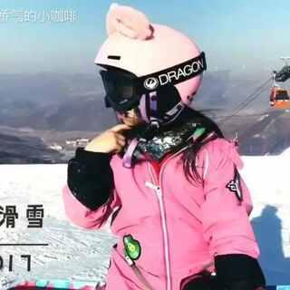 crizy kids🙊🙊厉害了word宝宝!给你100分不怕你骄傲~~~#小咖啡去滑雪##单板滑雪##热门##宝宝#