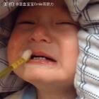 可怜的宝宝不愿意刷牙。