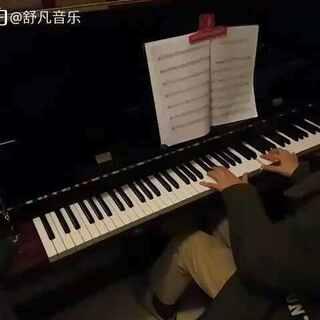 #音乐#小音乐人帅帅钢琴弹奏《七里香》