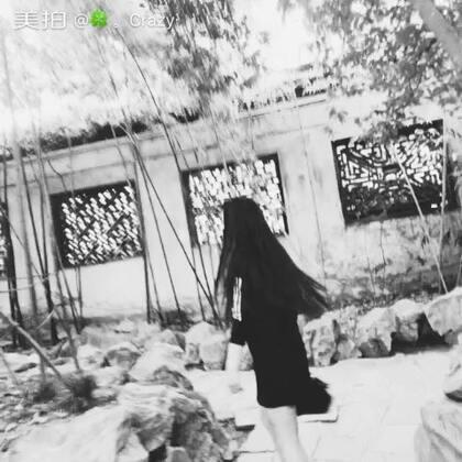 #女神##背影杀手大赛##随手美拍##旧照片电影##不露脸系列#回忆那么美,现实却很残酷😷