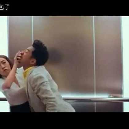 #配音秀##四川版#哈哈就亲一下,来自电影前任攻略😄