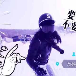"""#单板滑雪#第一次给自己制作大片感""""角""""的视频#gopro##单板公园#"""