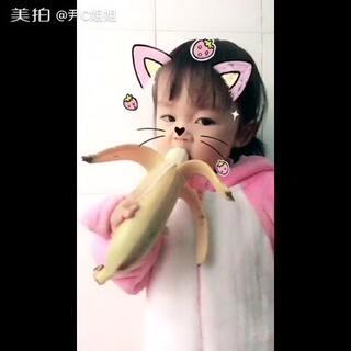 😂爸爸你为什么要买这么大的香蕉,太重了不好拿#尹C姐姐18个月#