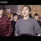 Sinostage舞邦 Choreography By Haeni Kim 🎵音乐Landslide - Oh Wonder #舞蹈##热门##大师课workshop#