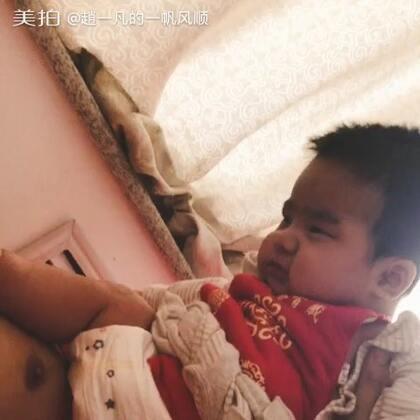 #宝宝##随手美拍#我们的清晨,😝