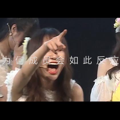 一场公演,竟让SNH48成员陷入疯狂,纷纷表示辞职。现场究竟发生了什么?让我们来一探究竟吧!😏#我要上热门##搞笑##向全世界安利你的爱豆#微博👉https://weibo.com/u/6069831848