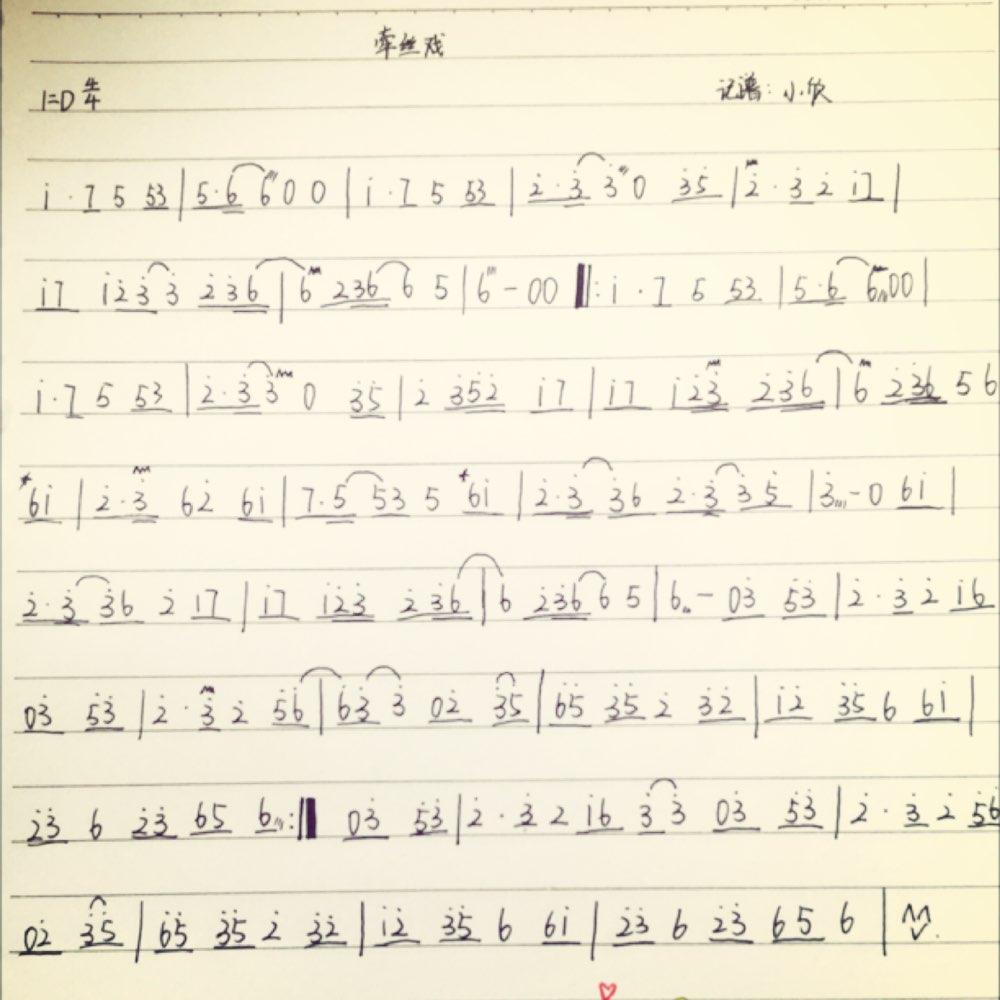 乐谱 曲谱 1000_1000