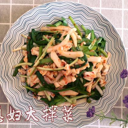 韩式凉拌菜简单易学,只要调料搭配得当,是非常上得了桌的一道菜,这里分享的大拌菜,没有放盐,是因为鱼露本身是很咸的,鱼露的咸味就足够了!#美食##地方美食##美食作业#