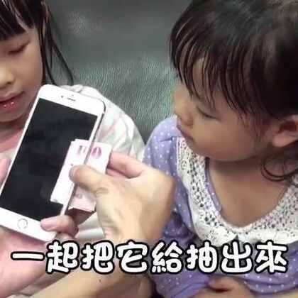 手機印鈔機、為你們而拍的教學完整版 ♤魔術日♤ #寶寶##魔術##模仿汝汝變魔術#