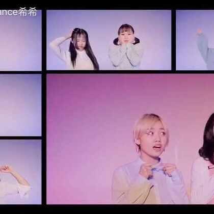 音乐🎵<TT-TWICE>真是可爱到不自觉微笑看完 哈哈 #twice##hello dance#看不到我🌝@美拍小助手 @HelloDance舞蹈工作室 #韩舞#