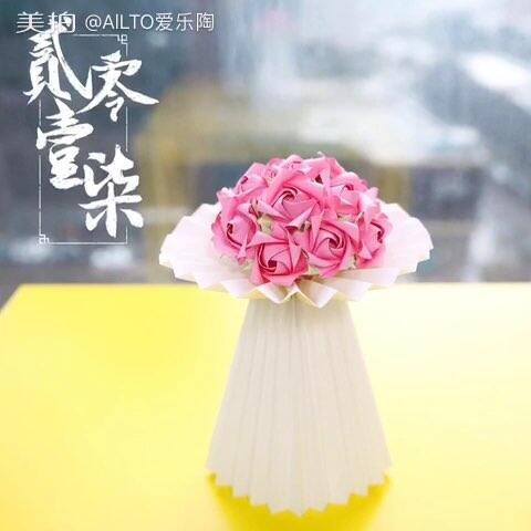 【AILTO爱乐陶美拍】🌹玫瑰花束🌹做了好久,打赏个赞...
