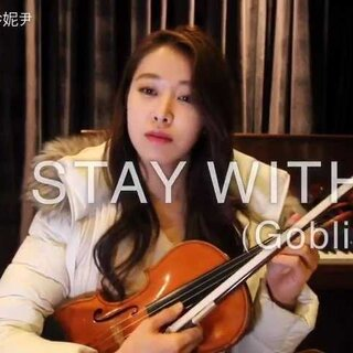 STAY WITH ME (Goblin OST) VIOLIN COVER_JENNY YUN #女神##音乐##小提琴#