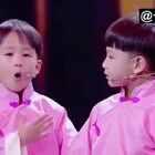 #宝宝##搞笑#六岁双胞胎说相声争逗哏,弟弟把哥哥忽悠的不要不要的!不仅能文还能武😂@美拍小助手 喜欢请点赞+转发 完整视频请关注:一起看MV(微博:http://weibo.com/u/2175642551)