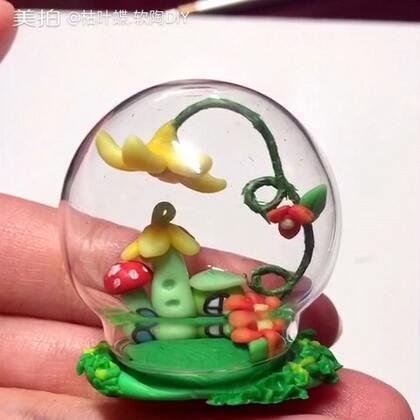 🎀水晶球里的小世界🎀#梦幻水晶球#软陶只选@AlLTO爱乐陶 #爱乐陶##手工#时间果然是挤出来的😂…抓紧时间参与话题~好喜欢@阿童木的姐姐🌻手作🍃 做的水晶球哦😘😘😘