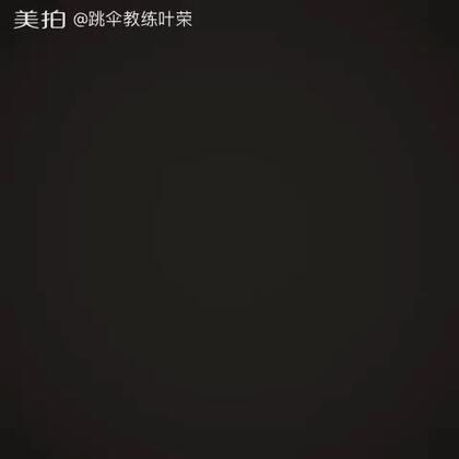 【跳伞教练叶荣美拍】17-02-25 15:53