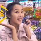"""#搞笑#震惊!美少年休哥在超市竟然干出这种事!我感觉我马上要被保安拖出去打了 哈哈哈😳(点赞+评论抽3个小伙伴每人66元现金红包去超市采购""""化妆品""""吧!)这条视频真是豁出去了😂"""