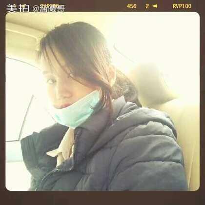 #随手美拍#感冒了,蓝瘦香菇