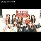 staries在香港电台的那些事~#女神##照片电影#