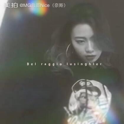 【MG总部Nice(奈斯)美拍】02-27 20:43