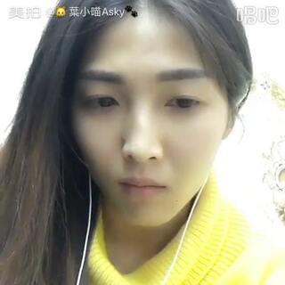 #翻唱##林俊杰她说##音乐#唱的很辛苦,那假音唱到头晕❥