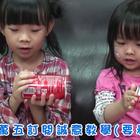 硬幣入飲料瓶(1秒學會超級手法) ♤魔術日♤ (滿滿誠意的教學,謝謝你們的支持) #寶寶##魔術##模仿汝汝變魔術#