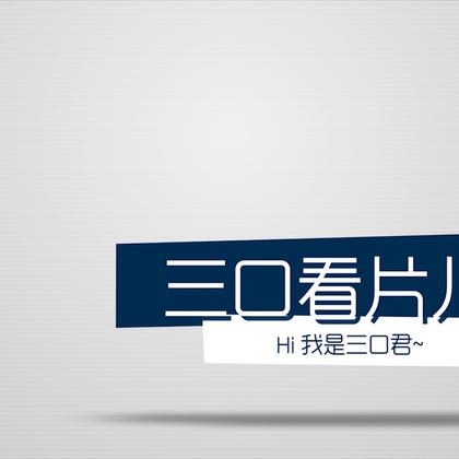 四分钟了解污污日剧《监狱学园》:别说原剧了,就这个视频你们都不一定能看到最后。