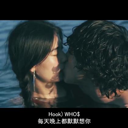 我好久没上传歌曲了,哈哈。这首歌是跟我认识的一位韩国地下歌手一起做的。歌名叫Drug。MV是我引用了其他歌手的MV,然后我来稍微编辑下) 谢谢帮我做翻译的YEJI, I LOVE YOU. 音乐就是我们的沟通方式☺ 大家帮我多多宣传下哈,谢谢。#音乐##上海##韩国人##我要上热门##PUP#