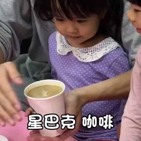 【汝汝與杉杉的魔法小舖美拍】消失的星巴克-咖啡 (超酷極炫又...