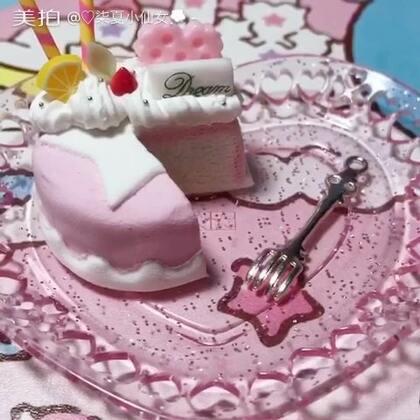 #手工##我要上热门#草莓星蛋糕🍥祝柠檬生日快乐~@🍃谦谦💞柠檬✨ #柠檬0305生快#