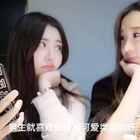 女 生 的 友 谊 !!!#搞笑##我要上热门# @张美美z 听说点赞会发大财哦~
