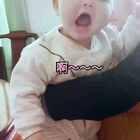 #宝宝##萌宝宝##小虾米成长记#啊~~~哈哈