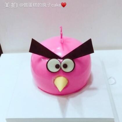 #美食##甜品##美食作业#愤怒💢的小鸟,一点也不愤怒,好像斗鸡眼😂😂😂😂😂😂