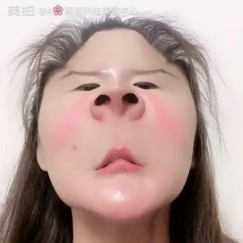 鼻孔,我有紫薇我是尔康#搞笑##符号##美拍表萌软表情小自拍包图片