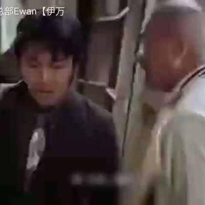 【AMG总部Ewan【伊万美拍】03-09 11:53