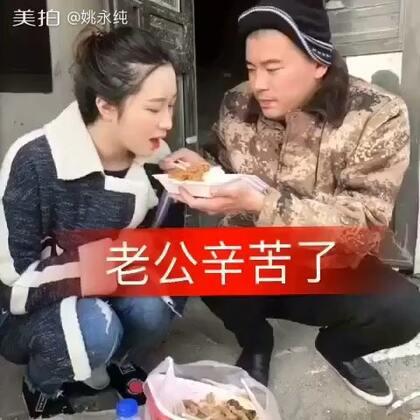 老婆辛苦了,姚哥自己的瘦身产品,一疗程瘦身10到30斤,不拉肚子,不节食,想要了解的加我个人微信yao12345888