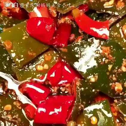 重庆陶美食小吃视频。的美拍-24个美拍短特色美食云浮妈妈云城区图片