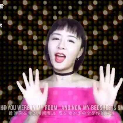 #音乐#【Shape Of You】黄老板冠单这么久了,怎么能不唱~视频音频全部自己制作,感觉棒棒哒~希望大家喜欢~音频在我网易云音乐里有,微博吴木蓝君
