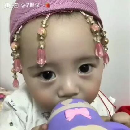 吃奶的美男子#宝宝#