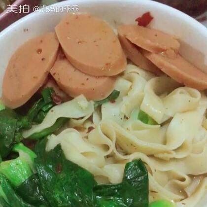 我的另一个最爱鸡西辣汤刀削面在云姐家买的@~^O^吃货云姐^O^~ ,有喜欢吃辣的就去找云姐。