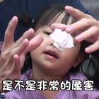 漂浮紙巾玫瑰花 (由於很多人問,片尾有汝汝身體狀況說明^^) #寶寶##魔術##模仿汝汝變魔術#