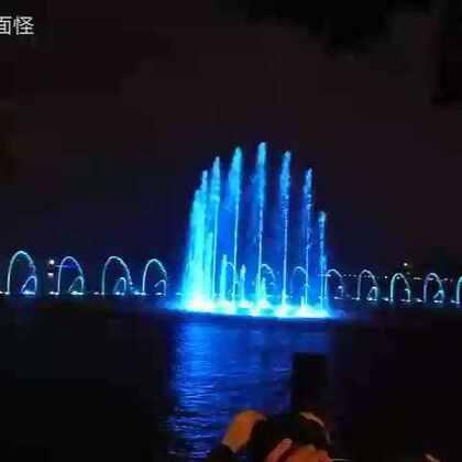 杭州西湖的U乐国际娱乐喷泉!😊