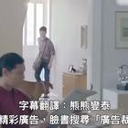 《放手才能让他长大》泰国暖心广告!如果想要保护爱的人一辈子,就要用对的方式去守护他。。💘