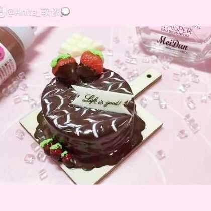 #手工#『草莓黑森林蛋糕』原创模仿艾特,参照网图在最后,这两天搬家可能 不能更新了就一个库存了。。。